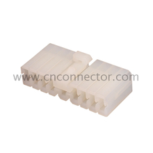 17 pin white plastic electrical wire harness male auto connector