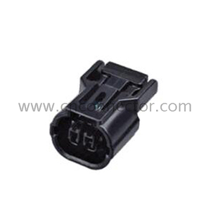 2 pin receptacle waterproof car connector 91706-PLC-0030-H1 6189-0890 6918-1835